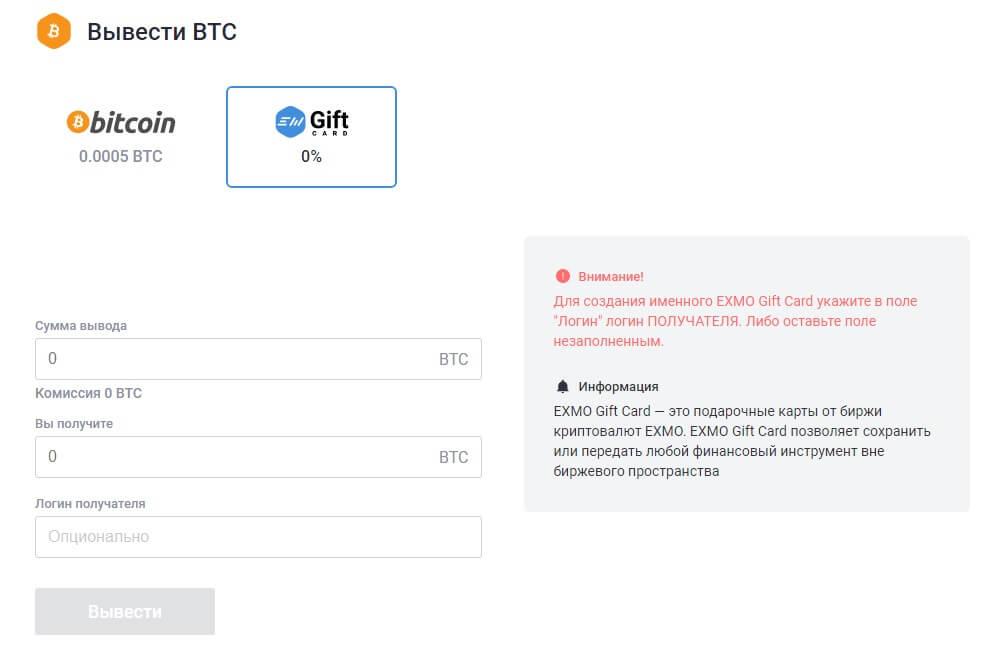 kripto arbitražno trgovanje odbitak za ulaganje u kriptovalutu