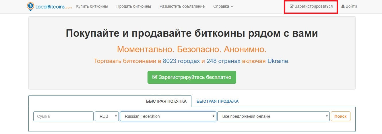 btc online jelentkezési lap